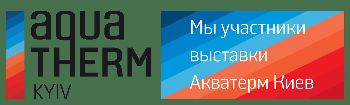 VENTALL - на Aqua Therm 2020